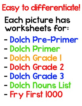 Color by Sight Words Summer Activities - End of Year Activities