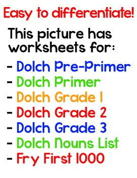 Color by Sight Words Differentiated Summer Activity - Surfing Monster