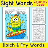 Color by Sight Words Differentiated Summer Activity - End of the Year Activity