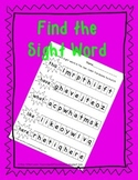 Sight Words - Color the Boxes