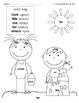 Sight Words Coloring Kindergarten: Summer Themed