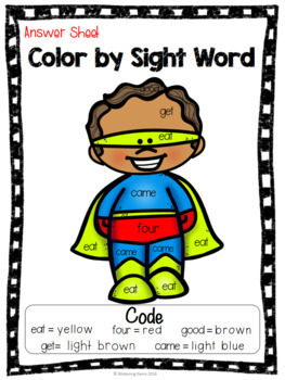Color by Sight Words  (Superhero theme)
