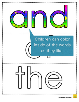 Sight Words Colouring 1-20