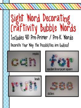 Sight Words Craft Activity - Word Outlines - (Pre-Primer, Pre-K Words)