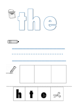 Sight Words Cut and Paste (Fry 1)