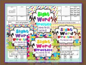 Sight Words Cut, Paste, Write Highlight {Bundle}
