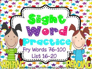 Sight Words Cut, Paste, Write, Highlight and Find {Fry List 16-20}