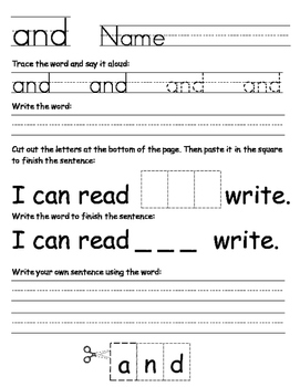 Sight Words Cut and Paste