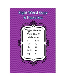 Kindergarten Sight Words Cut and Paste