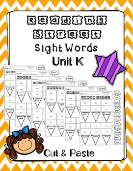 Sight Words Cut and Paste. Reading Street. Unit R.