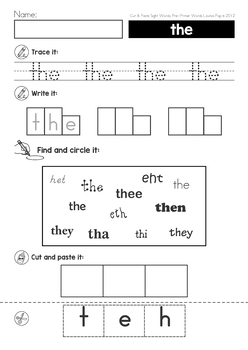 Sight Words Cut and Paste Worksheets BUNDLE