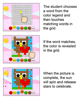 Sight Words Digital Mystery Pictures - Valentine's Day Theme