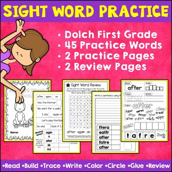 First Grade Sight Words Dolch | Practice Pages | Worksheets | Print and Go