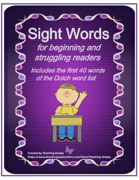 Sight Words - Dolch Pre-Primer List - RTI, ELL, Title I; S