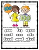 Sight Words {February Edition}