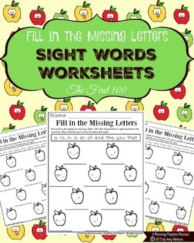 Sight Words Worksheets - Fill in the Missing Letters (Fall Theme)