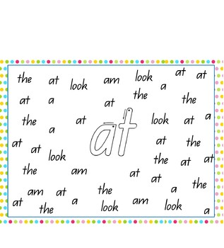 Sight Words- Find the Word