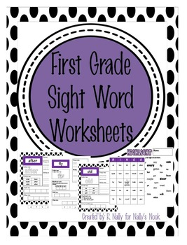 Sight Words - First Grade - Worksheets & Interactive Notebooks