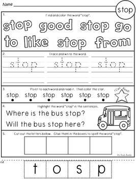 Sight Words Worksheets (First Grade Dolch List, Sight Word Practice)
