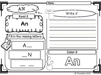 Sight Words First Grade {Set 1}