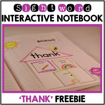 Sight Words First Grade List Set 11 (thank) Interactive Notebook FREEBIE