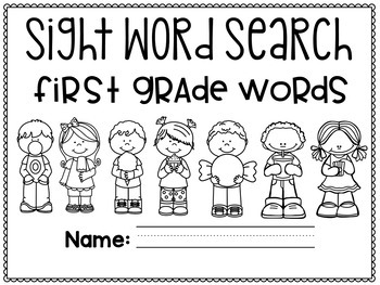 Sight Words First Grade Worksheets - First Grade WORDS