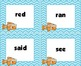 Sight Words Flash Cards (1st set of 24 words)