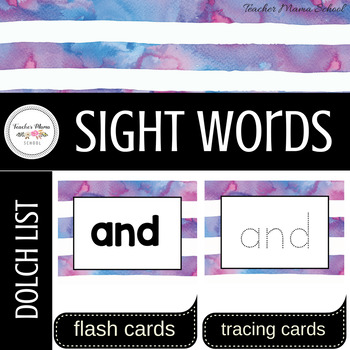 Word Wall Cards with Sight Words - Read and Trace {Watercolor Stripes}