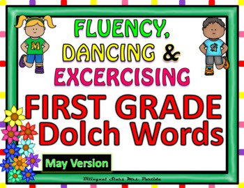 Sight Words Fluency  Dancing & Exercising FIRST GRADE Dolc