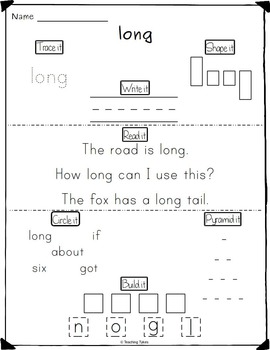 Sight Words Fluency and Word Work       Dolch Third Grade