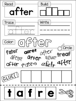 Sight Words {Free Sample}