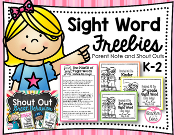 Sight Words Freebie