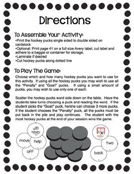 Sight Words - Fry Sight Words- Goal! Hockey Themed Activity