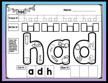 First Grade Sight Words Worksheets {41 Practice Pages!}