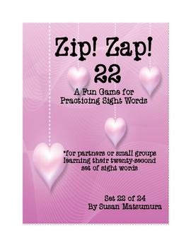 Sight Words Fun: Zip! Zap! 22