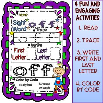 Sight Words Fun in First Grade - Growing Bundle (200 words - English version)
