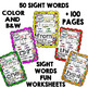 Sight Words Fun in First Grade Set 1 (50 words - B&W and c