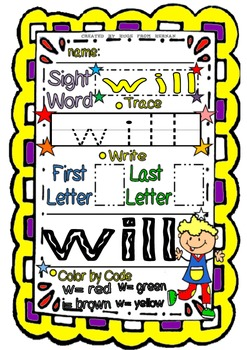 Sight Words Fun in First Grade Set 2 (50 words - B&W and color version)