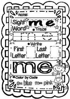 Sight Words Fun in First Grade - Set 3 (50 words - B&W and color version)