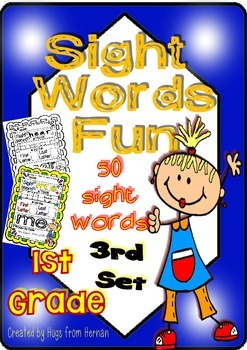 Back to School Sight Words Fun in First Grade - Set 3 (50 words - both versions)