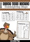 Sight Words Game: Thanksgiving Bingo {EDITABLE PDF}