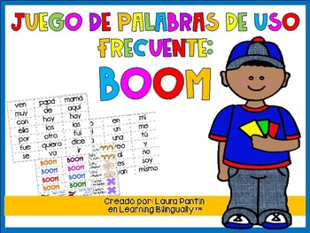Sight Words Game in Spanish- BOOM