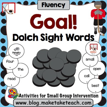 Sight Words - Goal! Hockey Themed Sight Word Activity
