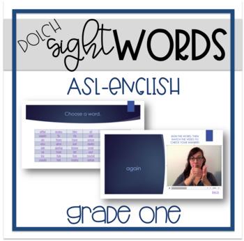 Sight Words - Grade One