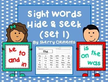 Sight Words Hide & Seek (Set 1)