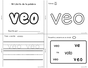 Palabras de alta frecuencia/High Frequency Words (Set 1)