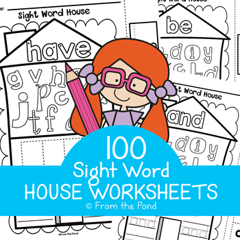 Sight Words - House Worksheets