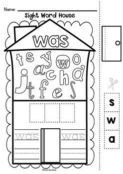 Sight Words Worksheets - House Worksheets