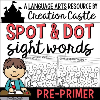 Sight Word Identification Printables - Pre Primer