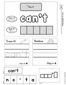 Sight Words Interactive Notebook: 100 Word List